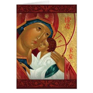 Tarjeta de Navidad ortodoxa rusa - luz de oro