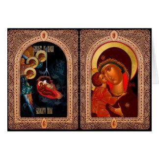 Tarjeta de Navidad para los cristianos ortodoxos