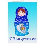 Tarjeta de Navidad rusa de la muñeca de la jerarqu
