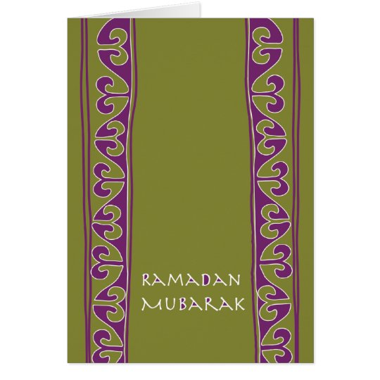 Tarjeta de nota del Ramadán Mubarak