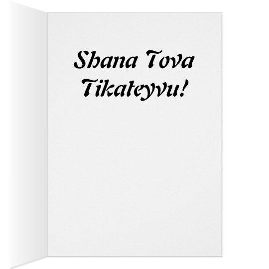 Tarjeta de Rosh Hashana Hamsa