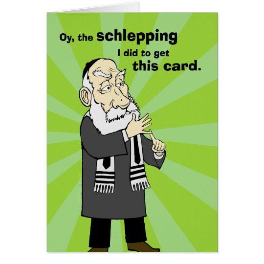 Tarjeta de Schlepping Rosh Hashanah