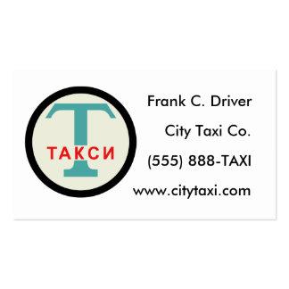 Tarjeta de visita del símbolo del taxista