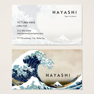 Tarjeta De Visita Gran onda restaurada de Kanagawa por Hokusai