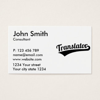 Tarjeta De Visita Traductor