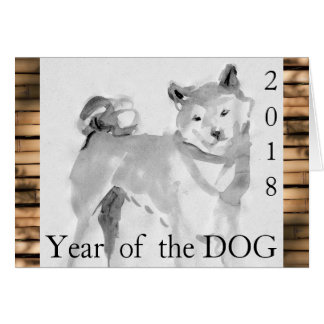 Tarjeta del bambú del año 2018 del perro de la