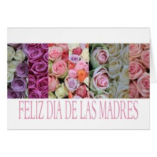 tarjeta del día de madre de feliz dia de las madre