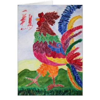 Tarjeta del feliz cumpleaños para el gallo