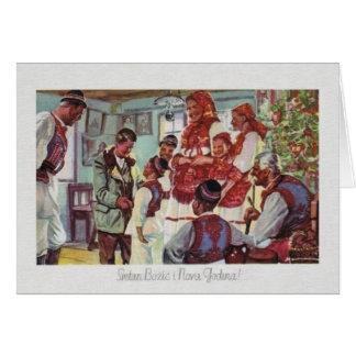 Tarjeta del navidad croata del vintage y del Año