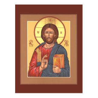 Tarjeta del rezo de Cristo Pantocrator