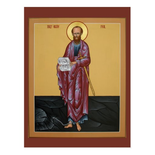 Tarjeta del rezo de Saint Paul Postales