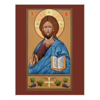 Tarjeta del rezo del icono de Cristo Postal