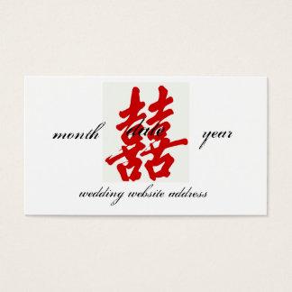 tarjeta doble del Web site del boda de la