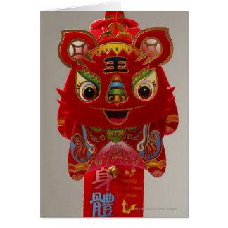 Tarjeta Dragón chino del Año Nuevo