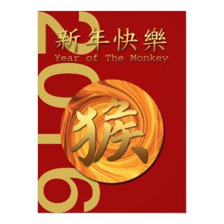 Tarjeta El año del Año Nuevo chino del mono 2016 invita