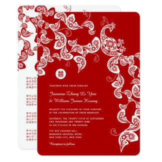 Tarjeta El boda chino rojo elegante del pavo real floral