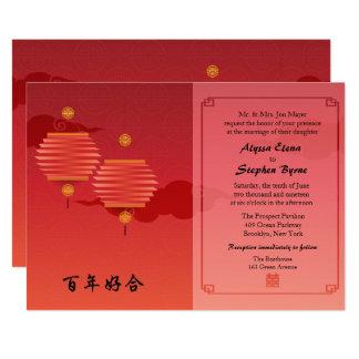 Tarjeta El boda rojo del chino tradicional de las