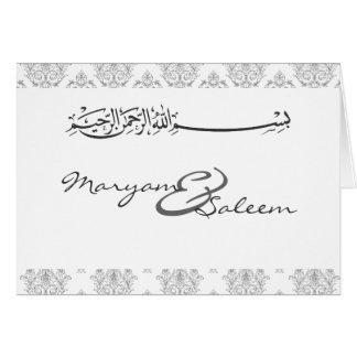 Tarjeta El compromiso del boda del damasco del Islam