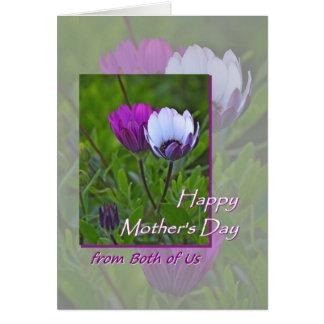 Tarjeta El día de madre nosotros dos flores púrpuras