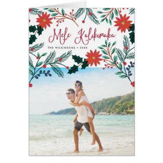 Tarjeta El navidad del Hawaiian de Mele Kalikimaka el |