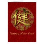 Tarjeta elegante del Año Nuevo de chino tradiciona