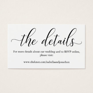 Tarjeta elegante del recinto del Web site del boda