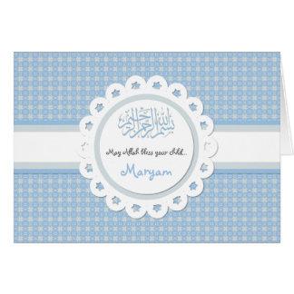 Tarjeta Enhorabuena azul islámica del nacimiento del bebé