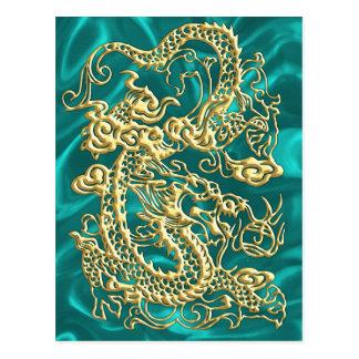 Tarjeta enorme del oro del satén de la turquesa