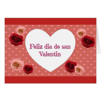 Tarjeta española del el día de San Valentín