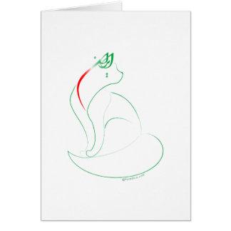Tarjeta Este gato es Irán