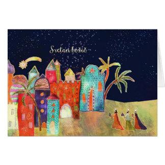 Tarjeta Felices Navidad en croata, tres hombres sabios