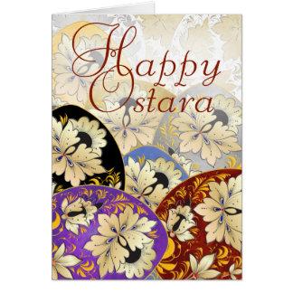 Tarjeta feliz 23 del huevo de Ostara - arte
