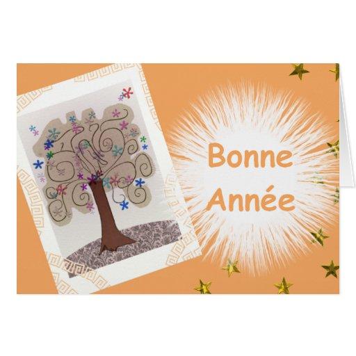 tarjeta feliz año nuevo arabesco