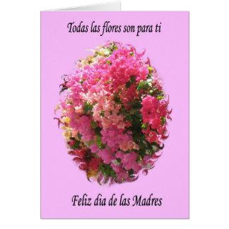 Tarjeta Feliz Dia de las Madres