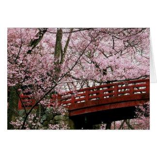Tarjeta Flores de cerezo (espacio en blanco dentro)