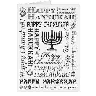 Tarjeta Fuentes festivas felices BW de Chanukah