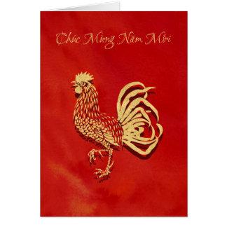 Tarjeta Gallo de oro del Año Nuevo 2017 vietnamitas