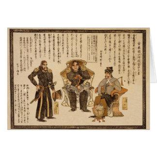 Tarjeta Gasshukoku Suishi Teitoku Kojogaki 1854