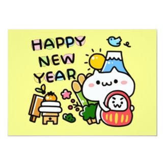 Tarjeta Gatito de la Feliz Año Nuevo