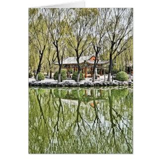 Tarjeta Gongo Yuan, Pekín de Tuan Jie