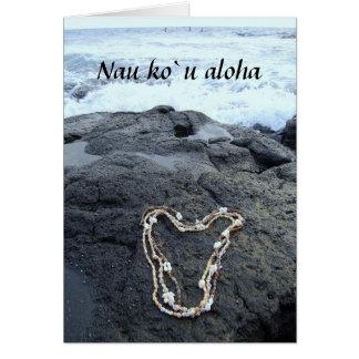 Tarjeta hawaiana del amor del corazón de Shell