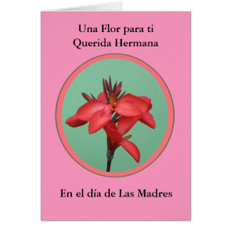 Tarjeta Hermana de Dia de Las Madres Una Flor para MI