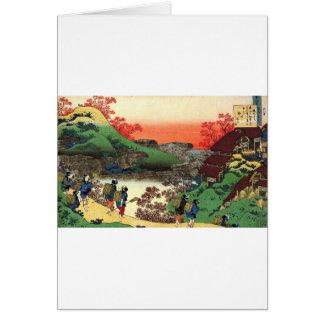 Tarjeta Hokusai - arte japonés - Japón