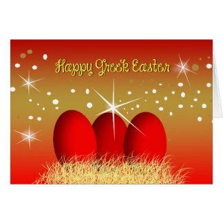 Tarjeta Huevos felices del rojo de Pascua del Griego
