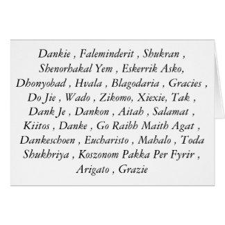 Tarjeta internacional del de agradecimiento