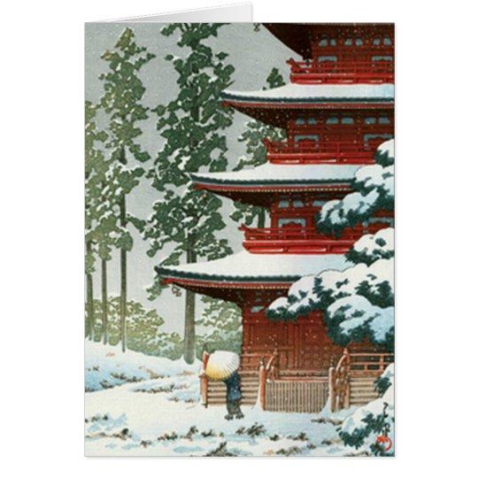 Tarjeta Japanese Woodlock