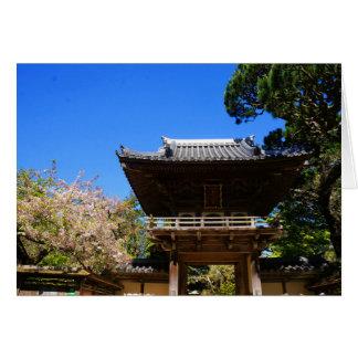 Tarjeta japonesa de la entrada #4 del jardín de té