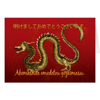 Tarjeta japonesa del Año Nuevo - rojo con el dragó