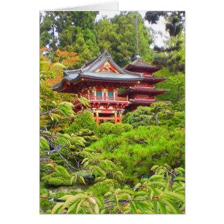 Tarjeta japonesa del jardín de té de San Francisco