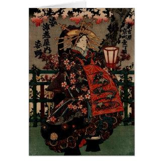 Tarjeta japonesa increíblemente hermosa del arte